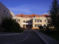 Тольятти, детский сад №210, Ладушки, улица 40 лет Победы, дом 32