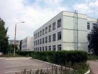 Togliatti, school №86, 40 Let Pobedi st, house 44