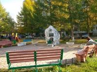 陶里亚蒂市, 纪念碑 Доблестным защитникам Родины40 Let Pobedi st, 纪念碑 Доблестным защитникам Родины