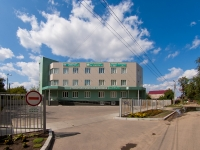 Togliatti, 50 let Oktyabrya blvd, house 20А. dental clinic
