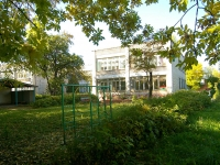 Togliatti, 50 let Oktyabrya blvd, house 40. nursery school