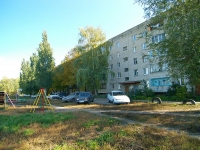 neighbour house: blvd. 50 let Oktyabrya, house 44. Apartment house