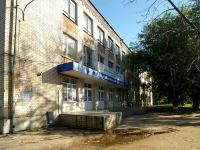 Тольятти, 50 лет Октября б-р, дом 51