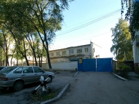 Togliatti, 50 let Oktyabrya blvd, house 53Б. law-enforcement authorities