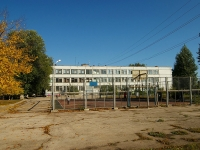 neighbour house: blvd. 50 let Oktyabrya, house 61. school МОУ СОШ №3
