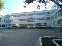 Togliatti, school МОУ СОШ №3, 50 let Oktyabrya blvd, house 61