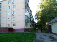 Togliatti, 50 let Oktyabrya blvd, house 65А. Apartment house