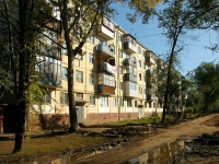 Togliatti, 50 let Oktyabrya blvd, house 71. Apartment house