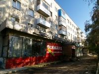 Тольятти, 50 лет Октября бульвар, дом 1. многоквартирный дом