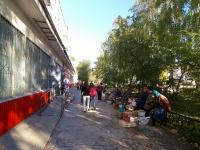 Тольятти, 50 лет Октября бульвар, дом 2. многоквартирный дом