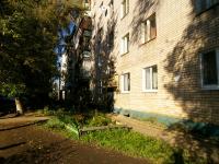 陶里亚蒂市, 50 let Oktyabrya blvd, 房屋 5. 公寓楼