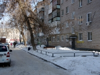 Togliatti, 50 let Oktyabrya blvd, house 5. Apartment house
