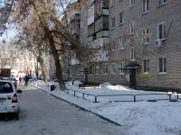 Тольятти, 50 лет Октября бульвар, дом 5. многоквартирный дом