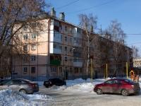 Тольятти, 50 лет Октября бульвар, дом 7. многоквартирный дом