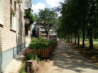 Togliatti, 50 let Oktyabrya blvd, house 8. Apartment house