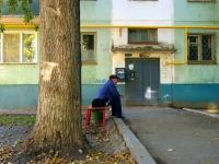Тольятти, 50 лет Октября бульвар, дом 9. многоквартирный дом