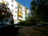 Togliatti, 50 let Oktyabrya blvd, house 13. Apartment house