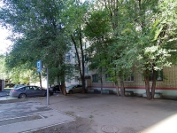 Togliatti, 50 let Oktyabrya blvd, house 73. Apartment house
