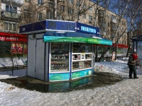 Тольятти, 50 лет Октября бульвар, дом 2/3 КИОСК. магазин
