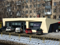 "Тольятти, 50 лет Октября бульвар, дом 2Б. кафе / бар ""PRizma"""