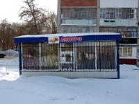 Тольятти, 50 лет Октября бульвар, дом 5А. магазин