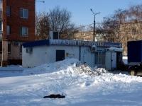 Тольятти, 50 лет Октября бульвар, дом 27/1. магазин