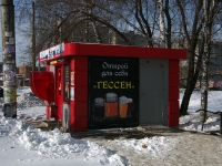 Тольятти, 50 лет Октября бульвар. магазин