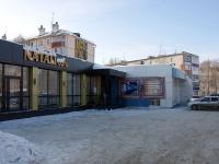 陶里亚蒂市, 50 let Oktyabrya blvd, 房屋 7А. 商店