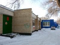 Тольятти, 50 лет Октября бульвар, дом 13А. многофункциональное здание