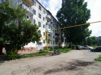 Тольятти, 50 лет Октября б-р, дом 65