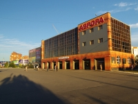 "Togliatti, shopping center ""Аврора"", 70 let Oktyabrya st, house 3"