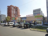 "neighbour house: st. 70 let Oktyabrya, house 41А. shopping center ""Алеся"""
