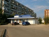 Тольятти, улица 70 лет Октября, дом 64А. магазин