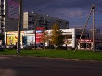Тольятти, улица 70 лет Октября, дом 10А. супермаркет
