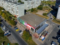 Тольятти, улица 70 лет Октября, дом 10А. торговый центр