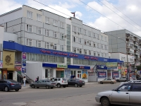 Тольятти, 70 лет Октября ул, дом 28