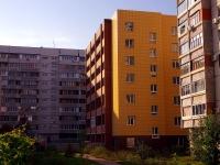 Тольятти, улица 70 лет Октября, дом 9А. строящееся здание