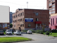 Togliatti, 70 let Oktyabrya st, house 31А. office building