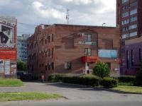 陶里亚蒂市, 70 let Oktyabrya st, 房屋 31А. 写字楼