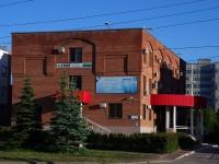 соседний дом: ул. 70 лет Октября, дом 31А. офисное здание