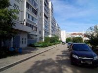 Тольятти, улица 70 лет Октября, дом 11. многоквартирный дом