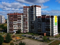 neighbour house: st. 70 let Oktyabrya, house 12. Apartment house
