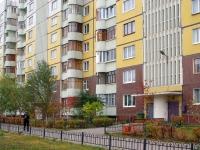 Тольятти, улица 70 лет Октября, дом 29. многоквартирный дом