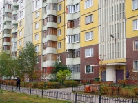 Togliatti, 70 let Oktyabrya st, house 29. Apartment house