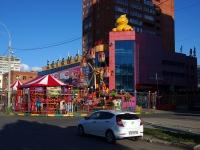 """Тольятти, торговый центр """"Бегемот"""", улица 70 лет Октября, дом 31 с.1"""