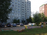 Togliatti, 70 let Oktyabrya st, house 36. Apartment house
