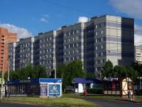 Тольятти, улица 70 лет Октября, дом 41. многоквартирный дом