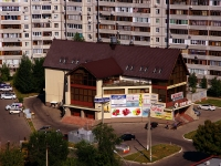 Togliatti, 70 let Oktyabrya st, house 90. shopping center