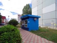 Тольятти, улица 70 лет Октября. магазин