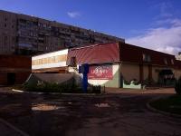 Тольятти, улица 70 лет Октября, дом 5А. многофункциональное здание
